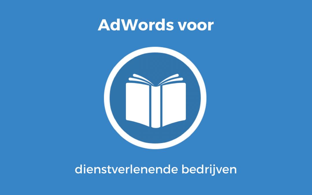 GMU adwords